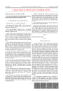 Immagine Decreto Legge  205 del 2016